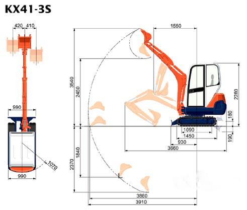 Shema kx41-3